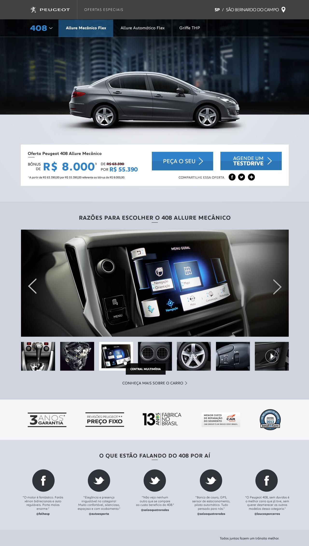 Peugeot Varejo 2015 - Interna - Carro 408